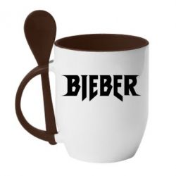 Кружка с керамической ложкой Bieber