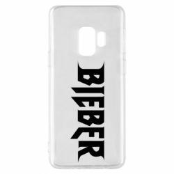 Чехол для Samsung S9 Bieber
