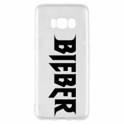 Чехол для Samsung S8 Bieber