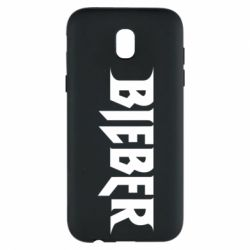 Чехол для Samsung J5 2017 Bieber