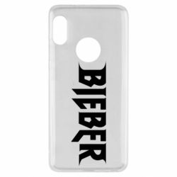 Чехол для Xiaomi Redmi Note 5 Bieber