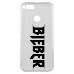 Чехол для Xiaomi Mi A1 Bieber