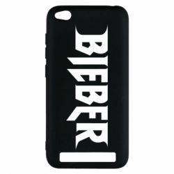 Чехол для Xiaomi Redmi 5a Bieber