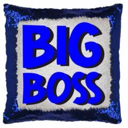 Подушка-хамелеон Big Boss