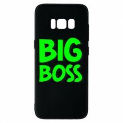 Чехол для Samsung S8 Big Boss