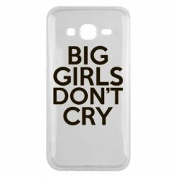 Чехол для Samsung J5 2015 Big girls don't cry - FatLine