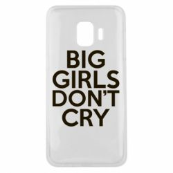 Чехол для Samsung J2 Core Big girls don't cry - FatLine
