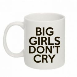 Кружка 320ml Big girls don't cry - FatLine