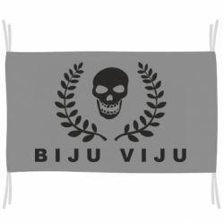 Прапор Biju Viju