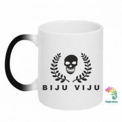 Кружка-хамелеон Biju Viju