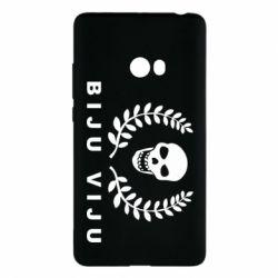 Чохол для Xiaomi Mi Note 2 Biju Viju