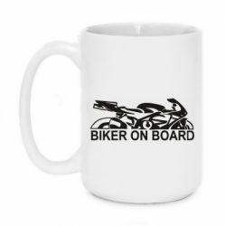 Кружка 420ml Biker on board