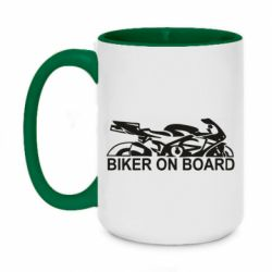 Кружка двухцветная 420ml Biker on board