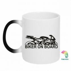 Кружка-хамелеон Biker on board
