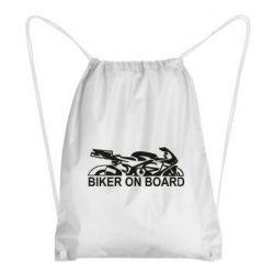 Рюкзак-мешок Biker on board