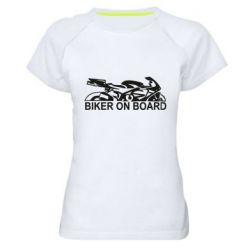 Женская спортивная футболка Biker on board