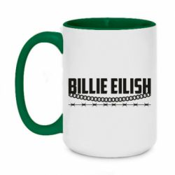 Кружка двухцветная 420ml Billy Aishil Chain and Wire
