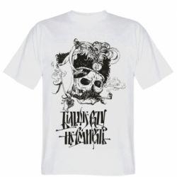 Чоловіча футболка Більше рази не вмирати і козак