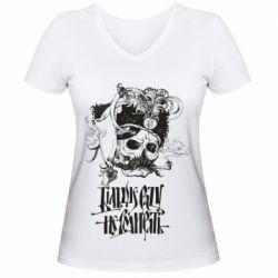 Жіноча футболка з V-подібним вирізом Більше рази не вмирати і козак