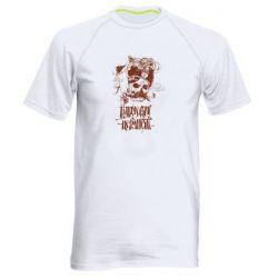 Чоловіча спортивна футболка Більше рази не вмирати і козак