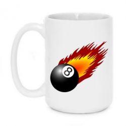 Кружка 420ml Бильярдный шар в огне