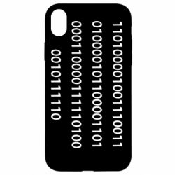Чехол для iPhone XR Binary code