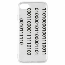 Чехол для iPhone 8 Binary code
