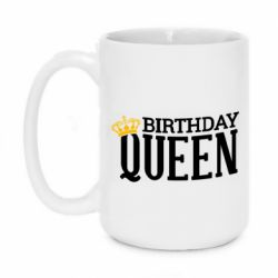 Кружка 420ml Birthday queen and crown yellow