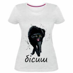 Женская стрейчевая футболка Бісиш