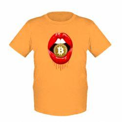 Детская футболка Bitcoin in the teeth