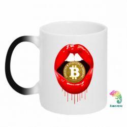 Кружка-хамелеон Bitcoin in the teeth