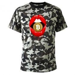 Камуфляжная футболка Bitcoin in the teeth