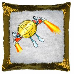 Подушка-хамелеон Bitcoin into space