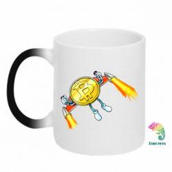 Кружка-хамелеон Bitcoin into space