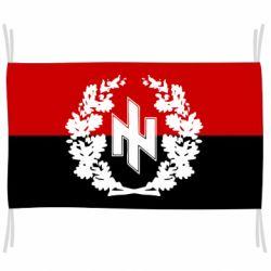 Флаг Бій під Крутами