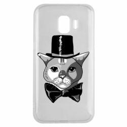 Чохол для Samsung J2 2018 Black and white cat intellectual