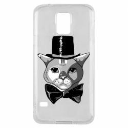 Чохол для Samsung S5 Black and white cat intellectual
