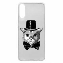 Чохол для Samsung A70 Black and white cat intellectual