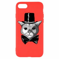 Чохол для iPhone 7 Black and white cat intellectual