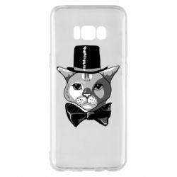 Чохол для Samsung S8+ Black and white cat intellectual