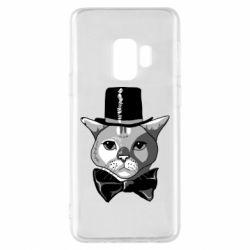 Чохол для Samsung S9 Black and white cat intellectual