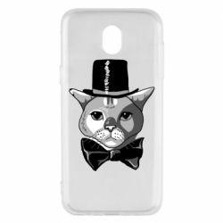 Чохол для Samsung J5 2017 Black and white cat intellectual
