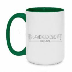Кружка двоколірна 420ml Black desert online