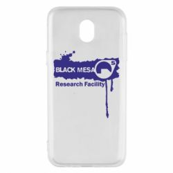 Чехол для Samsung J5 2017 Black Mesa