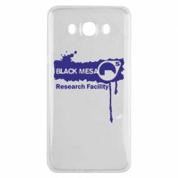 Чехол для Samsung J7 2016 Black Mesa