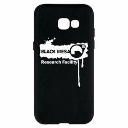Чехол для Samsung A5 2017 Black Mesa