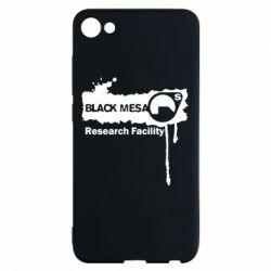 Чехол для Meizu U10 Black Mesa - FatLine