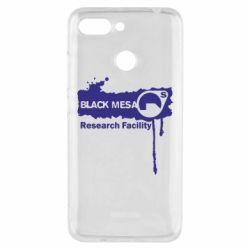 Чехол для Xiaomi Redmi 6 Black Mesa - FatLine