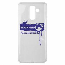 Чехол для Samsung J8 2018 Black Mesa