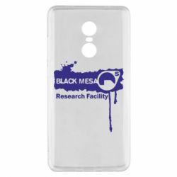 Чехол для Xiaomi Redmi Note 4x Black Mesa